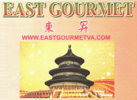 thumb_East Gourmet small logo